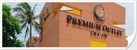 Premium Outlet cha-am